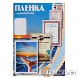 Пленка для ламинирования Office Kit Пленка PLP100123 (216х303, 60 мик, 100 шт.) - фото 2671958