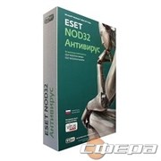 Программное обеспечение NOD32-ENA-NS(BOX)-2-1 ESET NOD32 Антивирус Platinum Edition лицензия на 2 года на 3 ПК