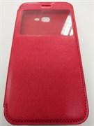 Чехол-книжка с магнитом для Samsung Galaxy A7 (2017), арт.007174-2 (Красный)